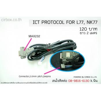 Cable Original marca ICT (RS-232 )